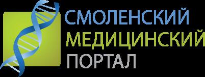 Медицина в Смоленске