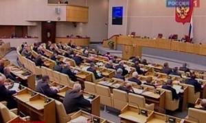 Госдума окончательно приняла закон об охране здоровья