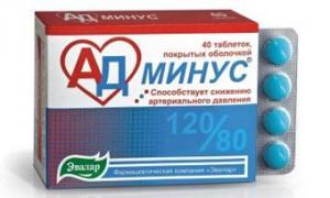 ФАС запретила «Эвалару» выдавать БАДы за лекарства