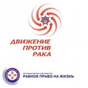 2-3 февраля в Москве, в конференц-центре Digital October состоится V Форум «Движение против рака»