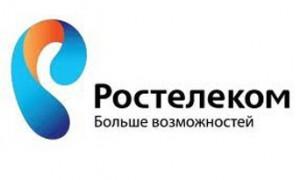 Электронную медицинскую карту оценили в один рубль