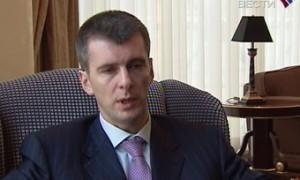 Прохоров предложил перепрофилировать Минздрав