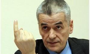 Онищенко объявил о росте заболеваемости ВИЧ-инфекцией