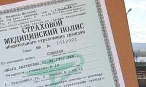Рынок медицинского страхования в 2011 году достиг 700 миллиардов рублей
