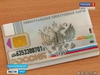Кузбасс предложил испытать медицинское приложение к электронной карте