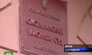 Петербургский суд разрешил врачам спасать ребенка из семьи иеговистов