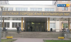 Инфекционное отделение санкт-петербургской больницы расформировано после вспышки кори