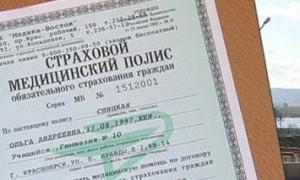 Диспансеризация по ОМС станет общедоступной с 2013 года