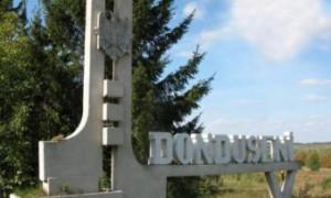Воспитатель детсада в Молдавии заразила туберкулезом десятки детей