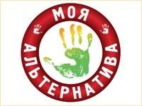 «Лига здоровья нации» проводит антинаркотический конкурс