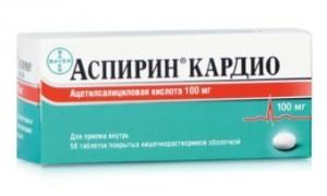 Профилактику тромбоза при сердечной недостаточности предложили проводить аспирином