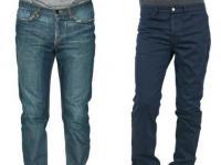 Узкие брюки опасны для мужского здоровья