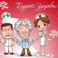 Роспотребнадзор: в России все спокойно