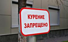 «Антитабачный» законопроект Минздрава направят в правительство в августе
