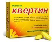 Защита желудка