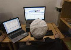 Страдаете ли вы интернет-зависимостью?