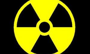 Французских врачей будут судить за гибель семерых пациентов после радиотерапии