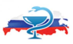 В Москве состоялся первый национальный съезд врачей РФ