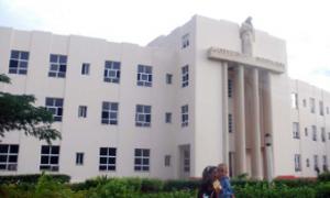 За два года на Кубе закрыли четверть больниц