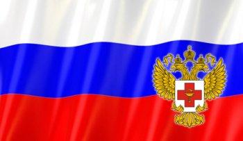 Сотрудники ФСБ провели обыск в департаменте Минздрава