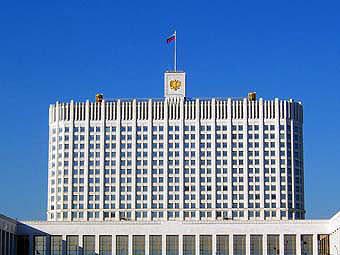 Правительство предложило расширить права недееспособных россиян