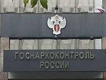 ФСКН оставила пациентов камчатской больницы без обезболивающих