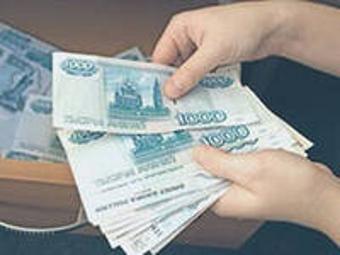 Забайкальским медикам выплатили зарплату после вмешательства прокуратуры