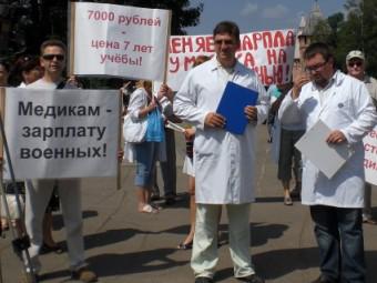 Организаторы митинга брянских медиков пожаловались на давление властей