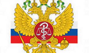 С 1 января Росздравнадзор прекратит лицензировать частные клиники