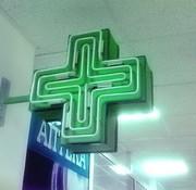 БАДы в аптечном ассортименте. Семинар для аптек московского региона