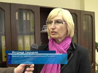 Латвийский Минздрав призвал врачей не вредить пациентам забастовками