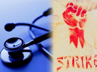 Латвийские семейные врачи проводят трехдневную забастовку