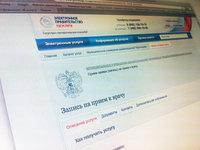 Россияне смогут пожаловаться на проблемы при записи к врачу через сайт