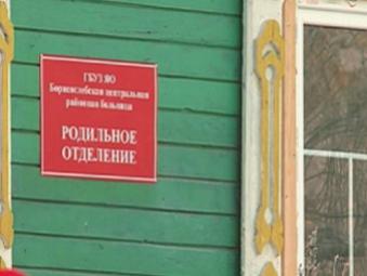 В Ярославской области роженицы захватили роддом