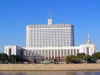 Правительство утвердило программу развития здравоохранения в РФ до 2020 года