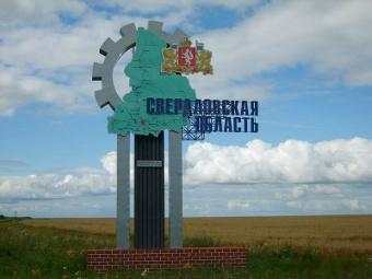 В Свердловской области не хватает четыре тысячи врачей