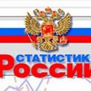 В ноябре цена на лекарства в России выросла на 0,3%