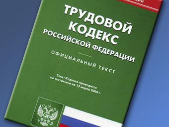 В Челябинской области по результатам проверки от работы отстранили 30 медработников