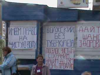 Ярославские медики объявят голодовку против ликвидации больницы