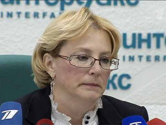 Минздрав разработал стратегию вхождения России в персонализированную медицину