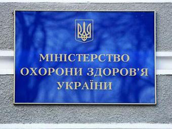 На Украине запретили рекламу популярных лекарств
