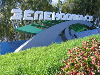 Прекращено уголовное дело о гибели жителя Татарстана по вине медиков