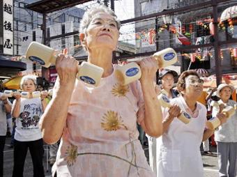 Самой здоровой нацией планеты оказались японцы