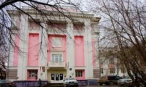 В Екатеринбурге загорелась медакадемия