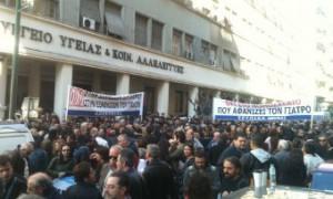 В Греции началась забастовка врачей