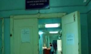 Братскую больницу оштрафовали за отравление детей лидокаином