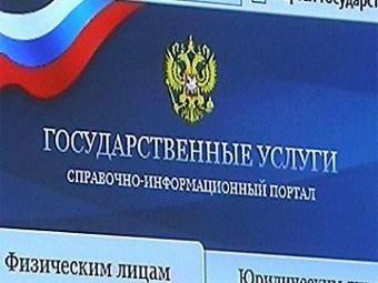 Росздравнадзор получил жалобы на сбои в электронном обслуживании