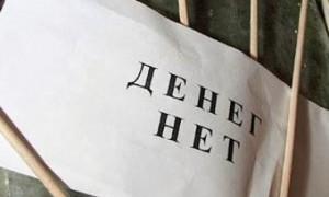 Камчатские врачи два месяца не получали зарплату