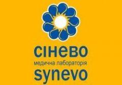 Конкурс: Synevo – лидер в категории «Лабораторные анализы»