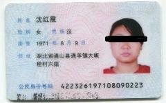 Китаянка умерла после принудительной стерилизации в больнице